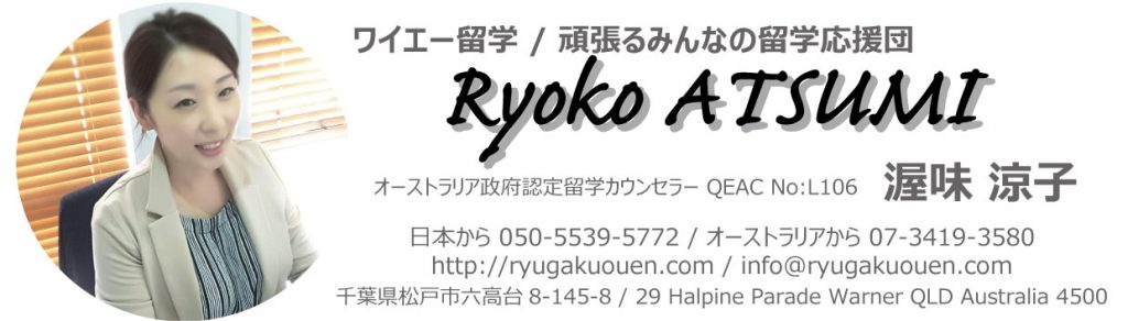 Blog Signature3