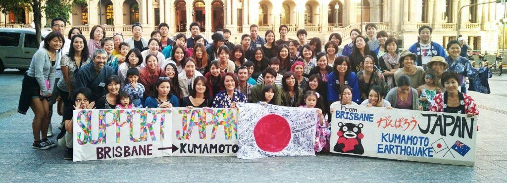 Kumamoto Event BRisbane