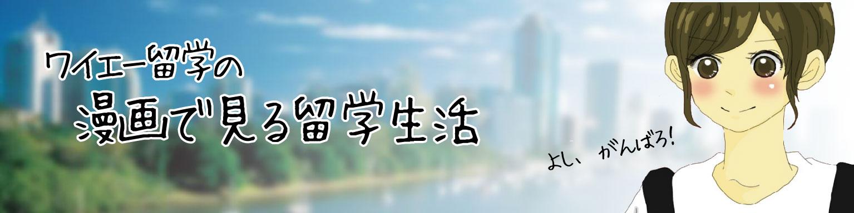 web-banner-manga-top