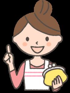 homemaker-money-d-011